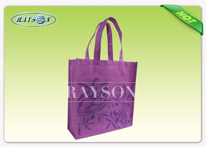 Rayson Non Woven Fabric Bopp Glossy PP Shopping Tote PP Non Woven Bags 70gsm - 90gsm 10x20x30 cm With Handle PP Non Woven Bags image26