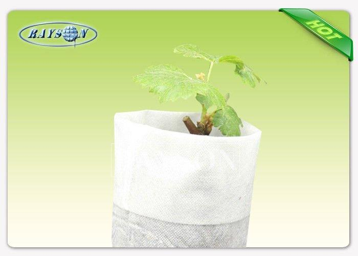 Biodegradable / Degradable Non Woven Horticulture Covers / Covering Seed Bag