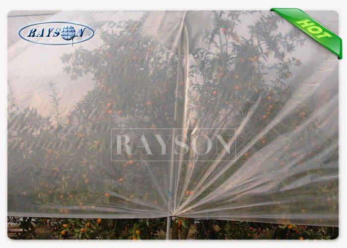 45 Gsm White Color Size 4m × 10m Plant Pretection Fleece Frost Resistant Cover