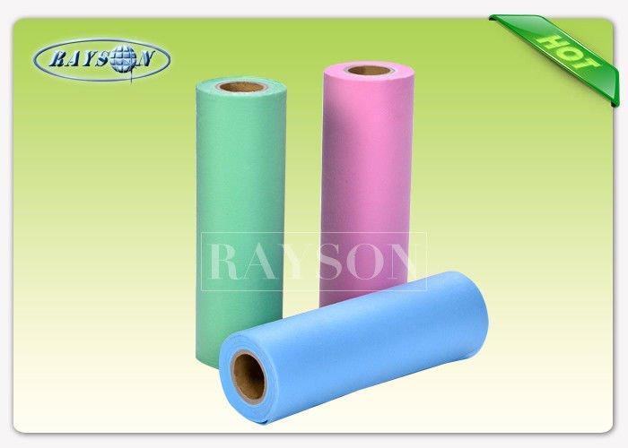 Spun Bonded  Non woven Fabric Flame Retardant  For Sofa / Matress / Bed Cover