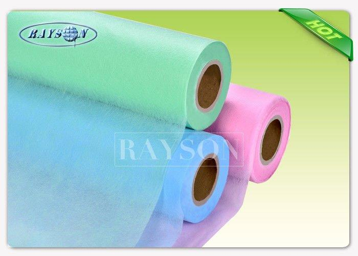 raw wholesale for hospital Rayson Non Woven Fabric