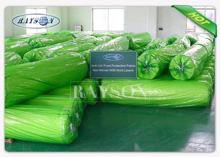 online biodegradable weed control fabric wholesale for seed blankets