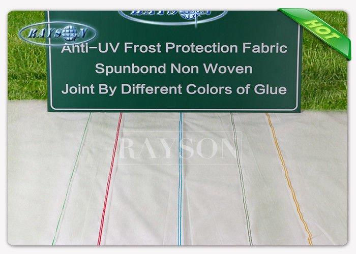 Biodegradable Spunbond Non Woven Landscape Fabric for Agriculture Protection Mat