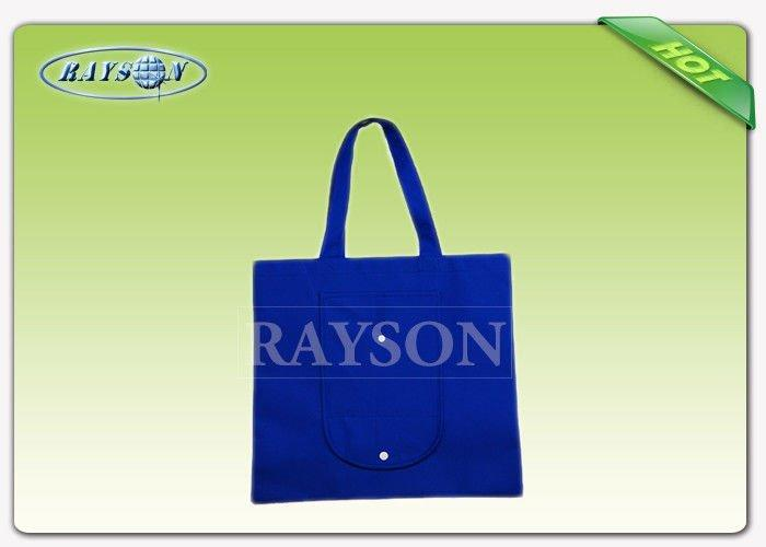 Okeo-Tex Standard Thermocompression Printing 80g Woven Polypropylene Foldable Bags Various Colors To Choose