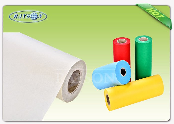 45 GSM White Color  Waterproof PP& PE Laminated Non Woven Fabric Roll Used For Medical Bedsheet