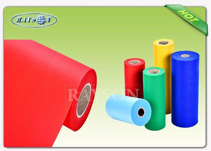 Rayson Non Woven Fabric fabrics non woven manufacturing machine factory for sofa upholstery