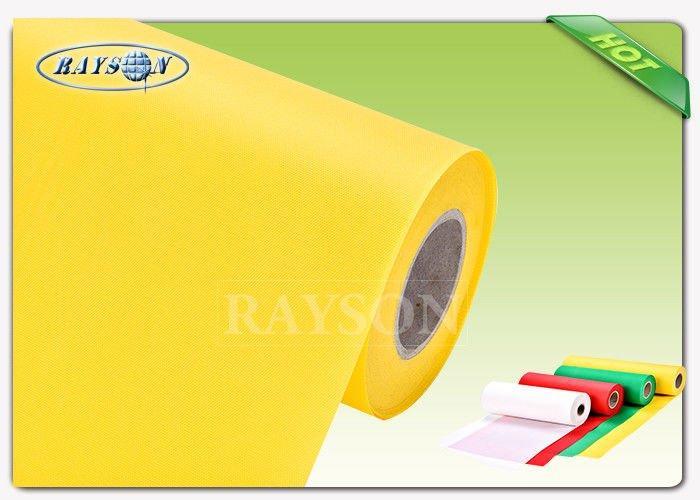 B Grade Eco friendly Damond Design PP Spunbond Non Woven Fabric / Non Woven Bag Fabric