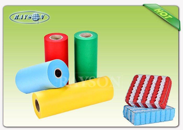 100% PP Flame Retardant  Polypropylene PP Spunbond Non Woven Fabric Showed In Canton Fair