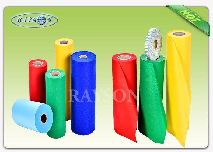 50-160 cm Width Various Colors PP Spunbond Non Woven Fabric For Producing TNT Shopping Bags