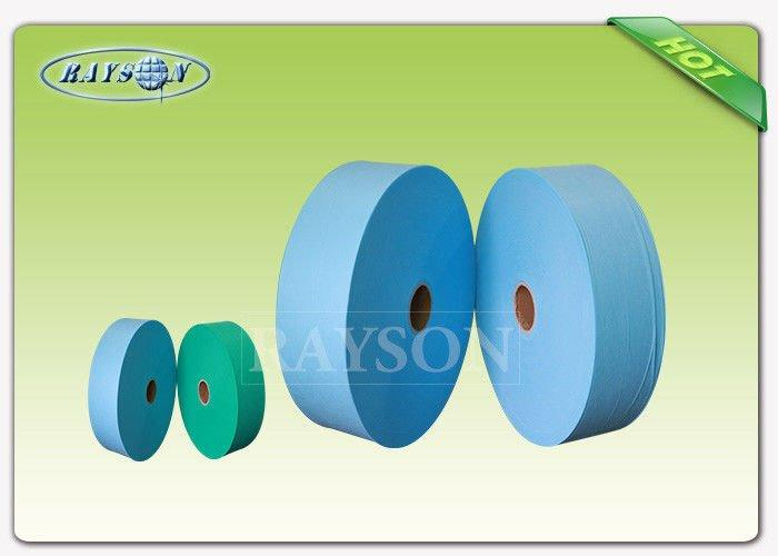 PE Coated 3 Ply Disposable Clean Non Woven Medical Fabric For Surgical Gowns In Hospital