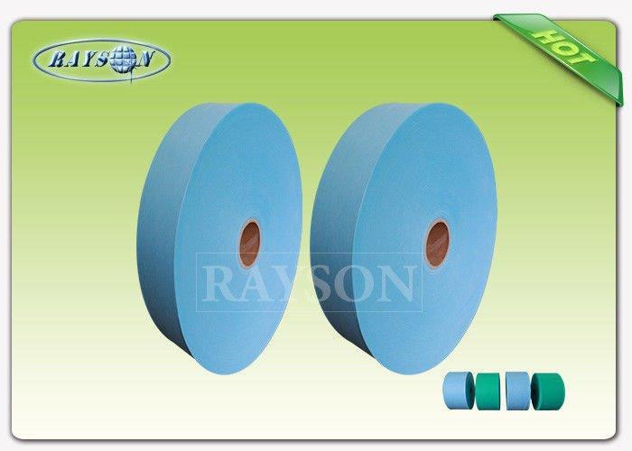 2-320 cm Width Various Colors Clean  Surgical Non Woven Bed Cover To Patient Hospital Gown