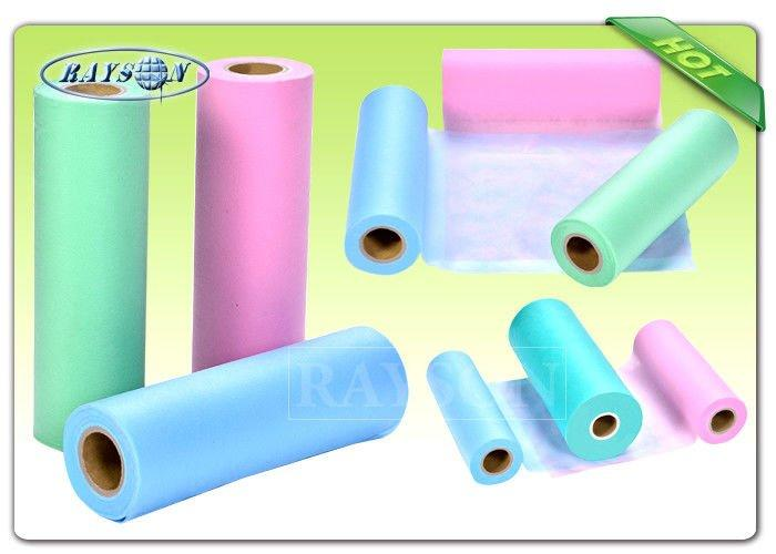 Hydrophilic and non toxic SSP Spunbond Non Woven Medical Fabric blue / green 25gr