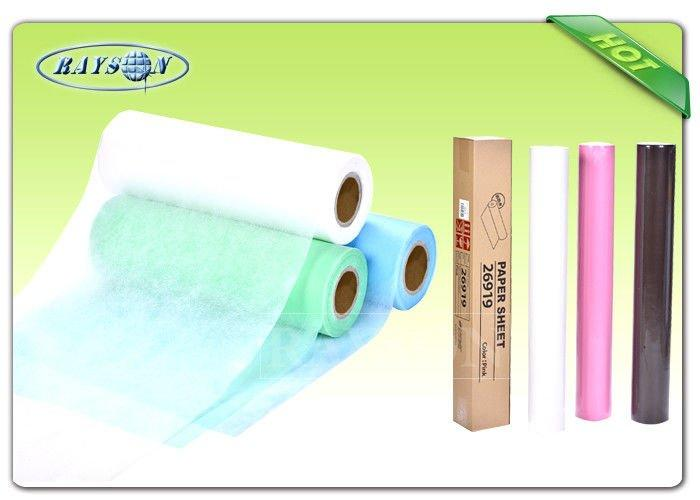 Water Proof Oval Pattern White Color SMS Non woven Fabric For Sanitary Napkin Leg Cuff