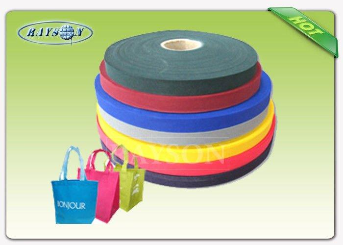 Custom Multicolor Waterproof 100% PP Spunbond Nonwoven Fabric For Shopping Bags