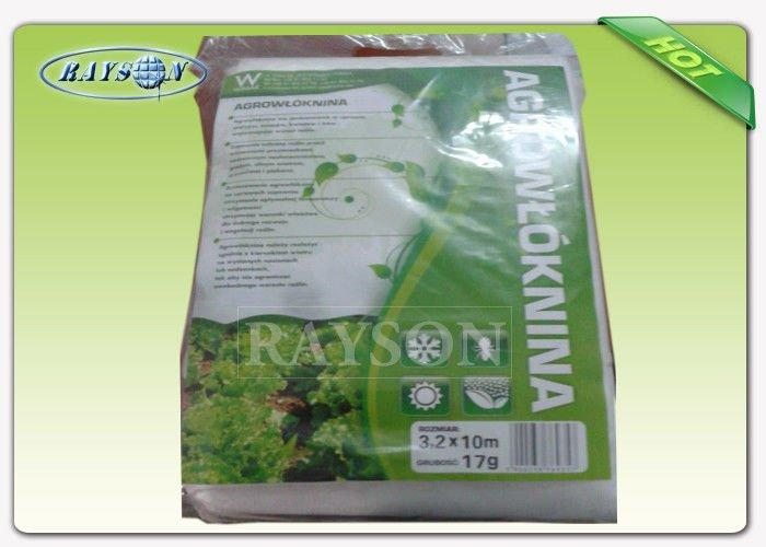 White Color PP Nonwoven Fabric for Reducing Pest And Diseases Of The Tree