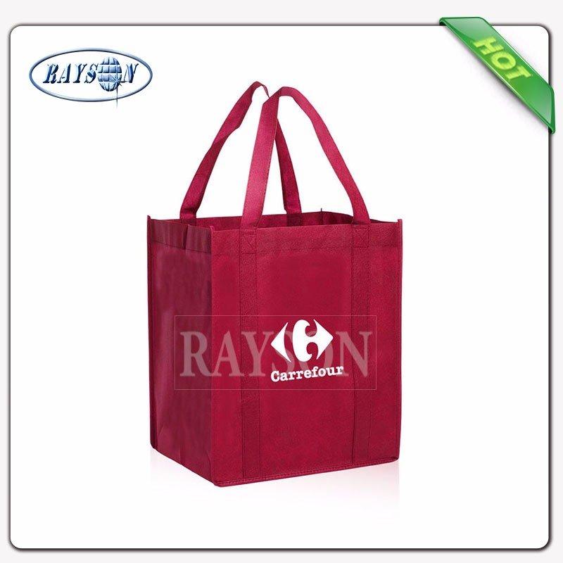 Rayson Non Woven Fabric Array image170
