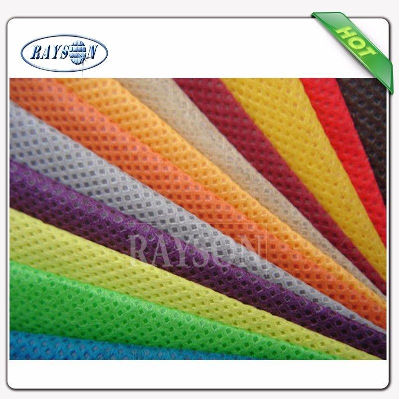 Rayson Non Woven Fabric O image1