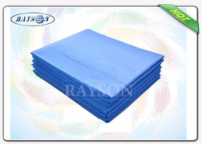 Rayson Non Woven Fabric Array image59